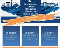 2ο Green Investment Forum στο πλαίσιο των εργασιών του 10ου Διεθνούς Επιστημονικού Συνεδρίου για την «Ενεργεία και την Κλιματική Αλλαγή»